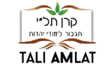 logo_tali