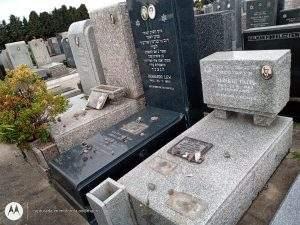 Cementerio La Tablada